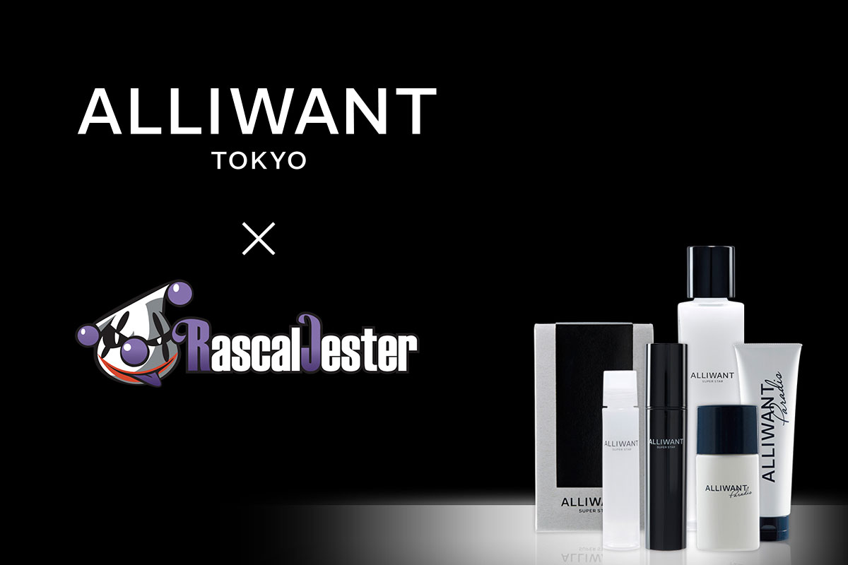 ALLIWANT TOKYO×Rascal Jester スポンサー契約締結