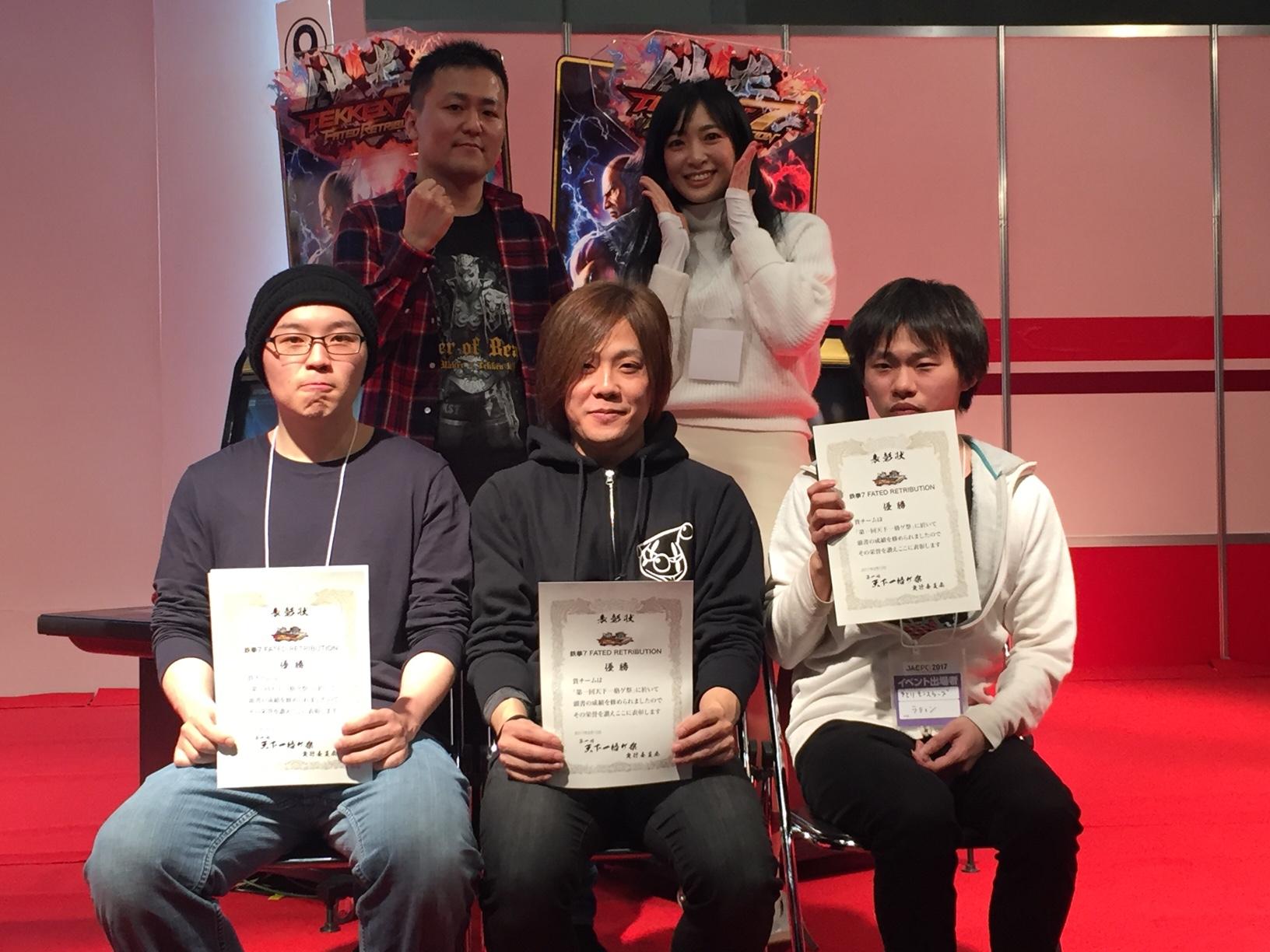 yutori_monsters2017niconico