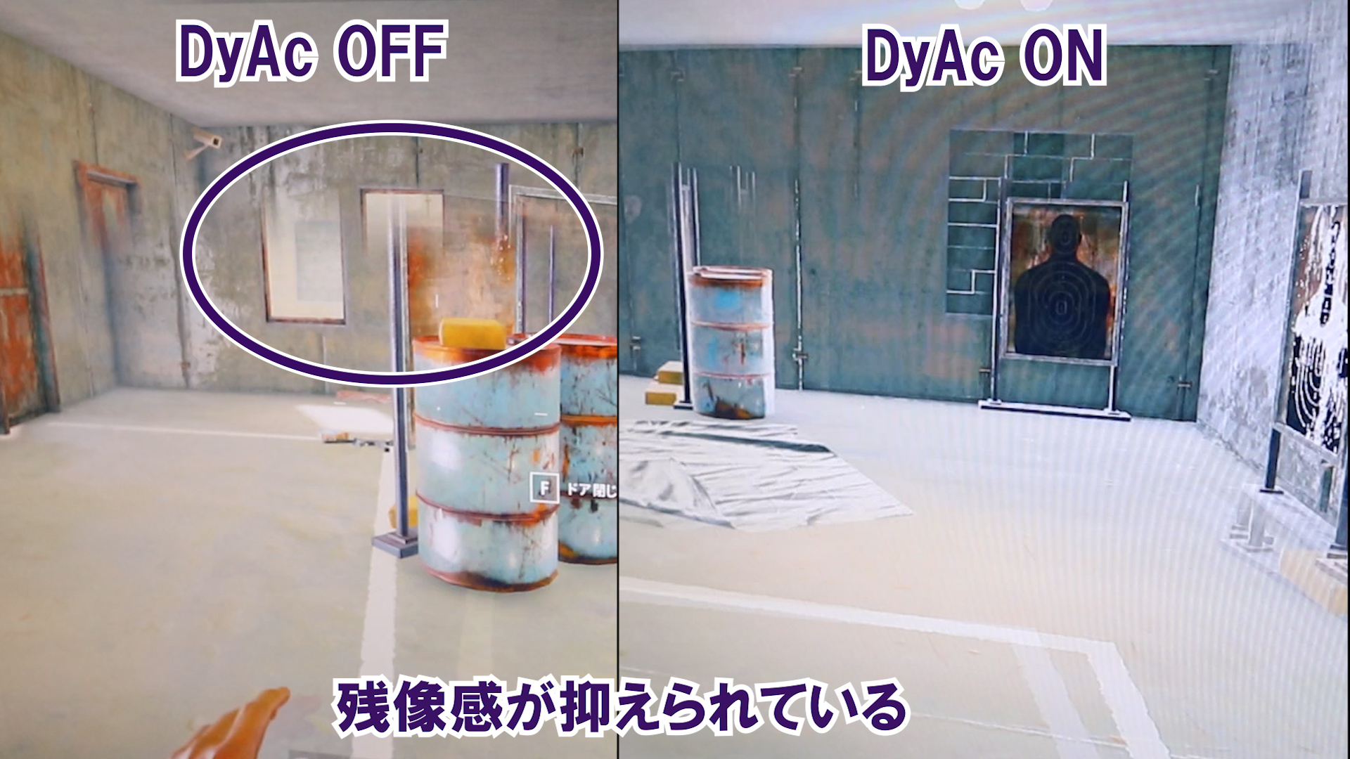 DyAc_1