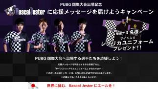 20191016_RJ_PUBG_l