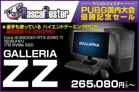 【TW】販促用バナー1023